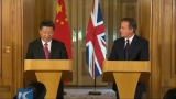 Chinese President Xi Jinping, who's on a state visit to the UK, announced Wednesday afternoon key steps in increasing Sino-UK financial cooperation.  He made the announcement at a press conference ...
